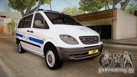 Mercedes-Benz Vito Algerian Police для GTA San Andreas