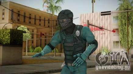 Mirror Edge Cop Pursuit для GTA San Andreas