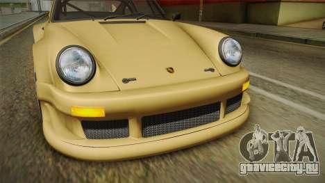 Porsche 911 Carrera RSR для GTA San Andreas вид сверху