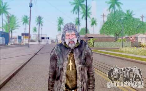Отец Виталий из S.T.A.L.K.E.R. для GTA San Andreas третий скриншот
