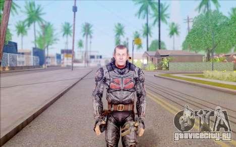 Генерал Воронин из S.T.A.L.K.E.R для GTA San Andreas