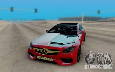 Mercedes-Benz E63 AMG W213 для GTA San Andreas вид справа