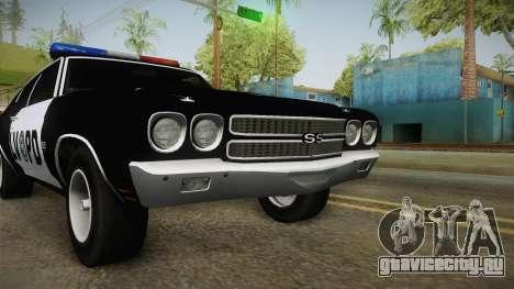 Chevrolet Chevelle SS Police LVPD 1970 v2 для GTA San Andreas вид сбоку