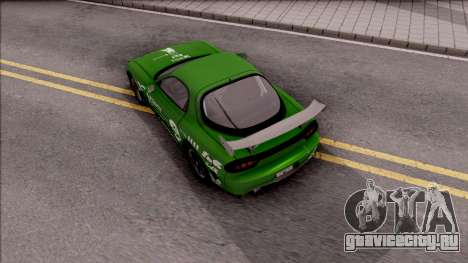 Mazda RX-7 NFS Undercover v2 для GTA San Andreas вид сзади