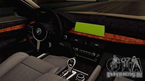 BMW 7-series G12 Long 2016 для GTA San Andreas вид изнутри
