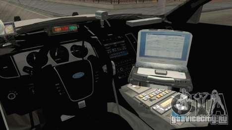 Ford Explorer 2013 Police для GTA San Andreas вид изнутри