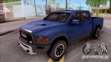 Dodge Ram Rebel 2017 для GTA San Andreas