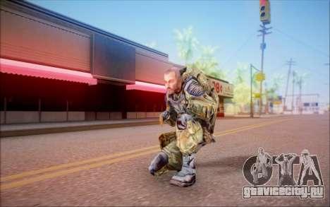 Кэп из S.T.A.L.K.E.R для GTA San Andreas