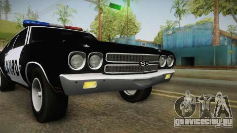 Chevrolet Chevelle SS Police LVPD 1970 v2 для GTA San Andreas вид сверху