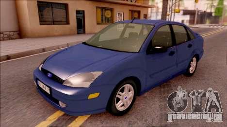 Ford Focus Sedan 2000 для GTA San Andreas