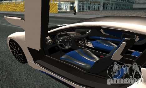 BMW i8 Armenian для GTA San Andreas вид сзади