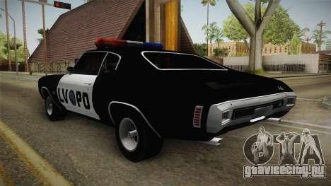 Chevrolet Chevelle SS Police LVPD 1970 v2 для GTA San Andreas вид справа