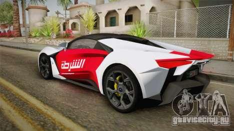 W Motors - Fenyr Supersports 2017 Dubai Plate для GTA San Andreas