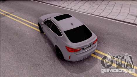 BMW X6M F86 2016 для GTA San Andreas вид сзади