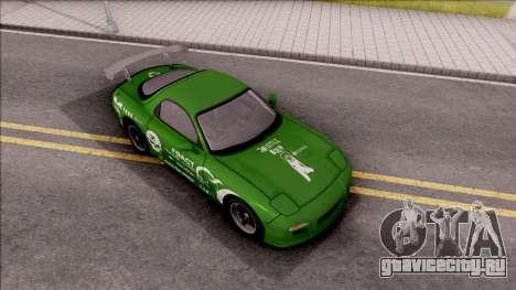 Mazda RX-7 NFS Undercover v2 для GTA San Andreas вид справа