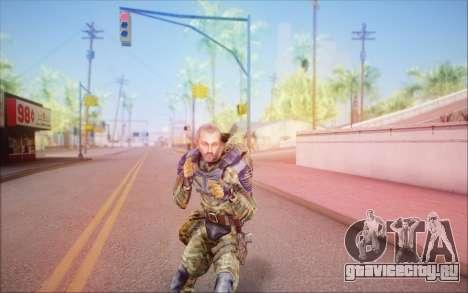 Кэп из S.T.A.L.K.E.R для GTA San Andreas шестой скриншот