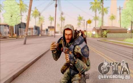Славен из S.T.A.L.K.E.R. для GTA San Andreas пятый скриншот