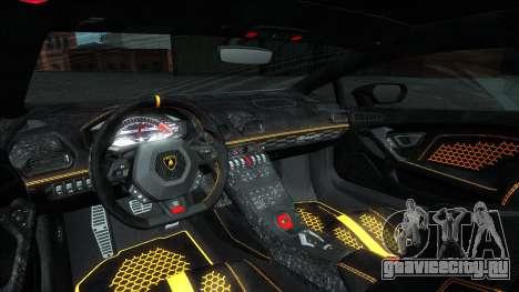 Lamborghini Huracan Performante 2018 для GTA San Andreas вид сзади