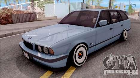 BMW M5 E34 Touring Slammed 1995 для GTA San Andreas