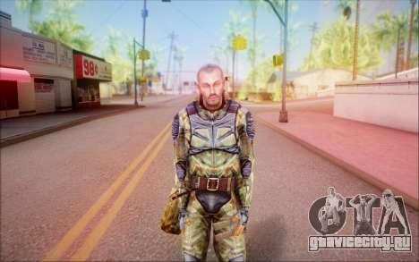 Кэп из S.T.A.L.K.E.R для GTA San Andreas третий скриншот