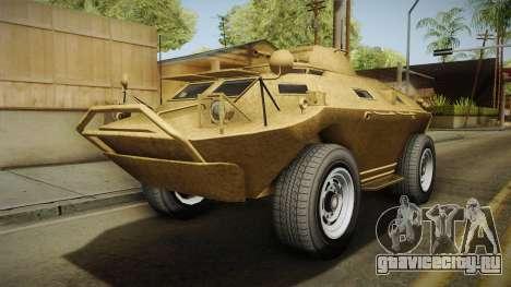 GTA 5 HVY APC для GTA San Andreas