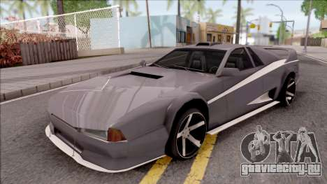 BlueRay Cheetah VX для GTA San Andreas
