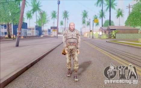 Проводник из S.T.A.L.K.E.R. для GTA San Andreas