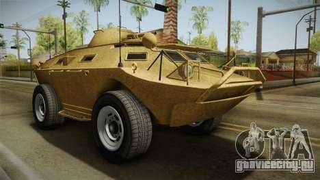 GTA 5 HVY APC для GTA San Andreas вид справа