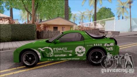 Mazda RX-7 NFS Undercover v2 для GTA San Andreas вид слева