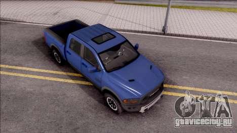 Dodge Ram Rebel 2017 для GTA San Andreas вид справа