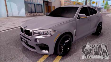 BMW X6M F86 2016 для GTA San Andreas