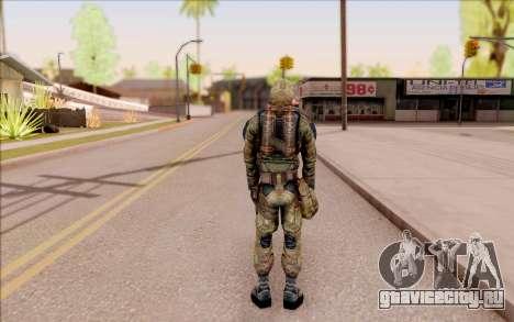 Славен из S.T.A.L.K.E.R. для GTA San Andreas четвёртый скриншот