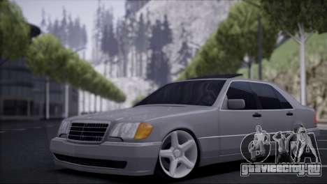 Mercedes-Benz W140 серебристый для GTA San Andreas