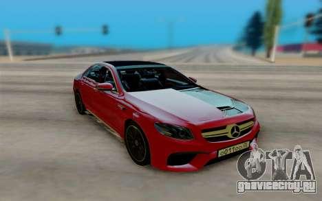 Mercedes-Benz E63 AMG W213 для GTA San Andreas