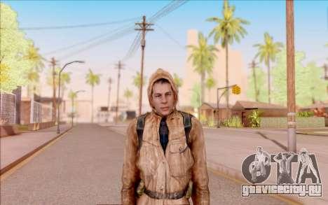 Дегтярёв в куртке новичка из S.T.A.L.K.E.R. для GTA San Andreas