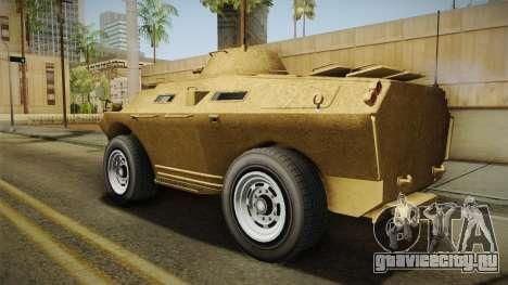 GTA 5 HVY APC для GTA San Andreas вид слева