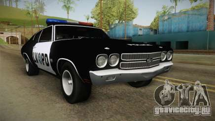 Chevrolet Chevelle SS Police LVPD 1970 v2 для GTA San Andreas