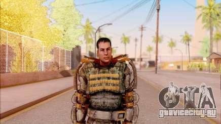Дегтярёв в экзоскелете Свободы из S.T.A.L.K.E.R. для GTA San Andreas