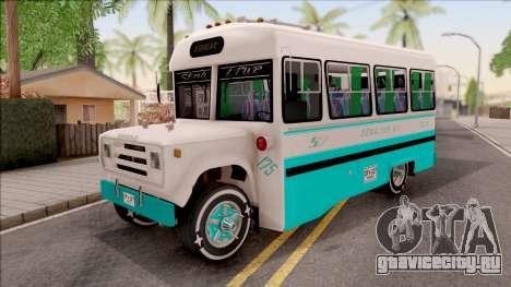 Dodge D600 v3 для GTA San Andreas