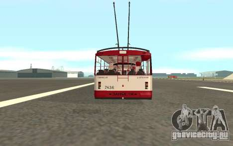 Тролза 6205.02 для GTA San Andreas