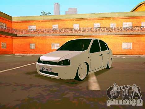 Lada Kalina White для GTA San Andreas