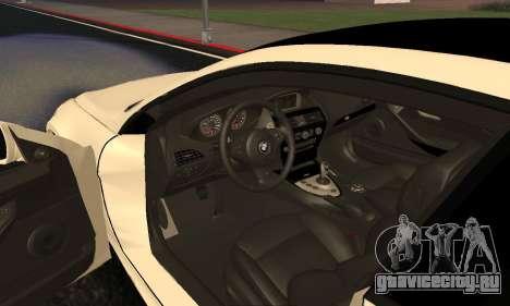 BMW M6 E63 Armenian для GTA San Andreas вид снизу