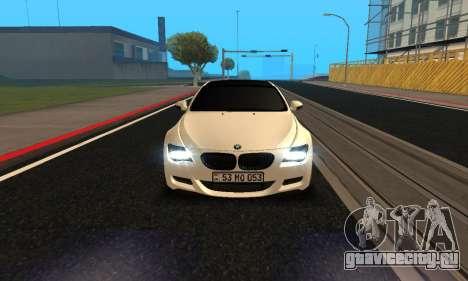 BMW M6 E63 Armenian для GTA San Andreas вид справа