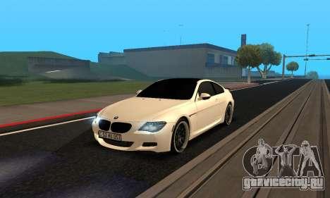 BMW M6 E63 Armenian для GTA San Andreas