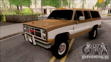 GMC Suburban 2500 1986 для GTA San Andreas