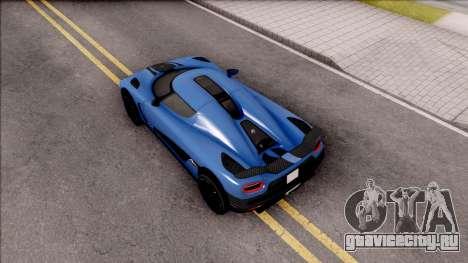 Koenigsegg Agera R Origin для GTA San Andreas вид сзади