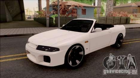 Nissan Skyline R33 Cabrio для GTA San Andreas