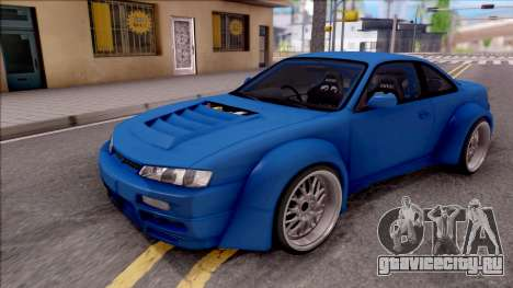 Nissan 200SX Rocket Bunny v2 для GTA San Andreas