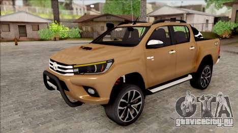 Toyota Hilux 2017 для GTA San Andreas