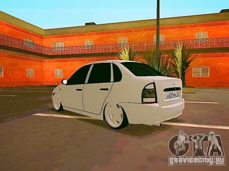 Lada Kalina White для GTA San Andreas вид справа